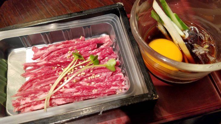 肉ときどき肉
